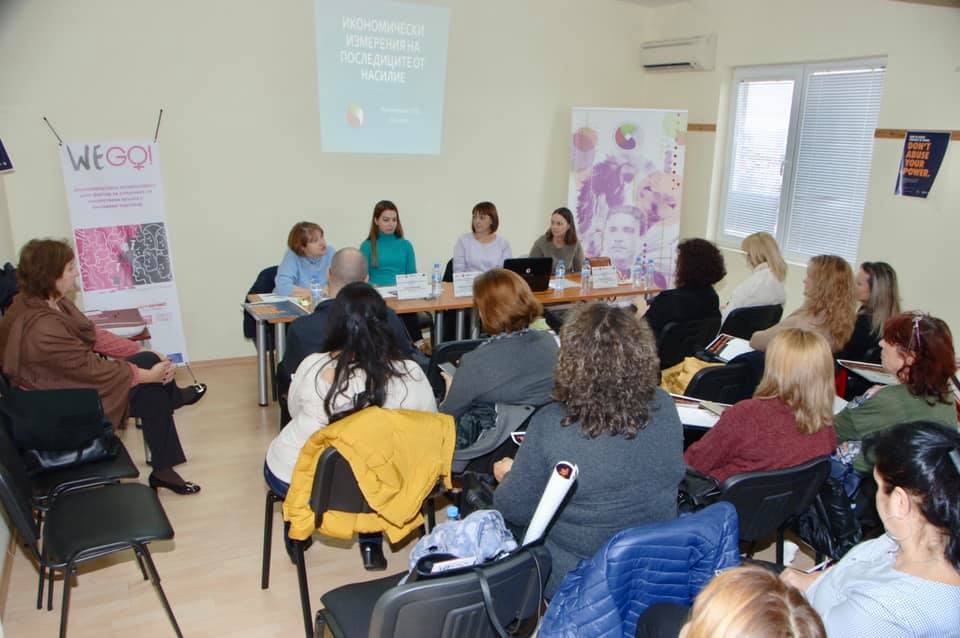 Roundtable - Economic empowerment of women victims of GBV in Bulgaria