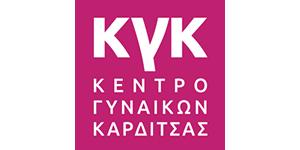 Women's Centre of Karditsa – WCK